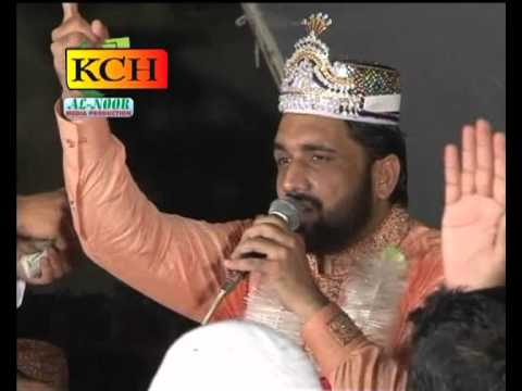 Maa Di Shan Linked With Kalam Mian Muhammad Baksh By Qari Shahid Mehmood video