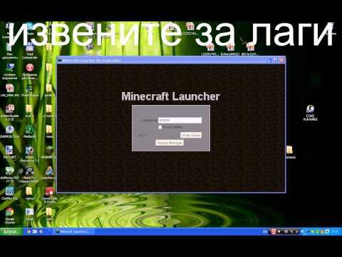 Minecraft 1.5.1 - Скачать Майнкрафт