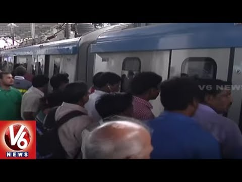 Hyderabad Metro Rail : Two Crore Passengers Travelled In 9 Months | V6 News