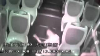 Bandit rape young girl in the bus - News 2014
