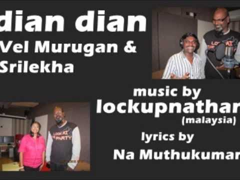 Dian Dian Official Full Song - Summa Nachunu Iruku video