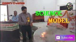 Science Model