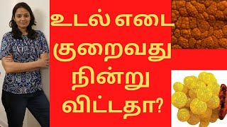 5 ways to lose stubborn weight | How to lose stubborn pounds (In Tamil)