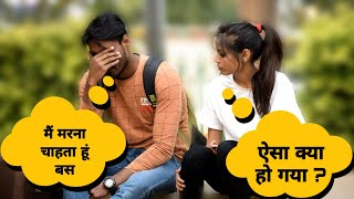Prank Gone emotional | Nishu Tiwari | NNT