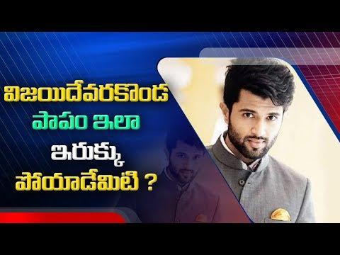 Vijay Devarakonda New Strategy For Taxiwala Movie Promotions | ABN Telugu