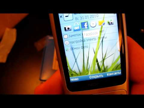 Nokia 6700 slide review and unboxing HD 2/2