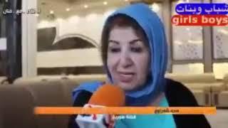ام زكي تكول العراقين زواحف 😹😹 لحد يزحف لم زكي تره بالجاكوج 🔨عاا