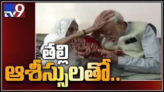 PM Modi seeks blessings from his mother, to cast vote shortly