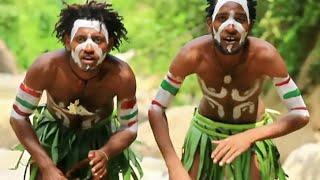 Ujulu Fera - Mahe Lando ማሄ ላንዶ (Gamogna)