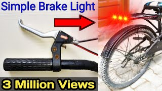 Brake Light, 👌👌👌💥💥, Bicycle Brake Light, Cycle Brake Light, Simple Brake Light, Learn everyone