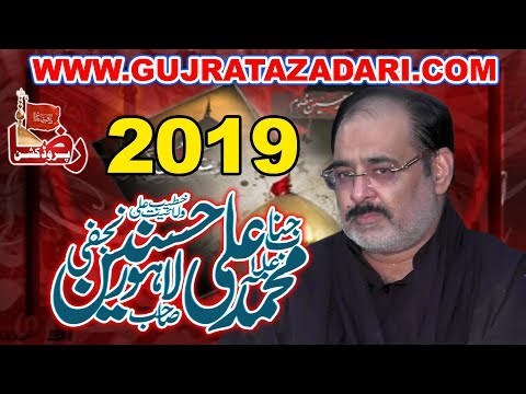 M Ali Hasnain Najfi | 3 March 2019 | Sohal Kalah Gujrat | Raza Production