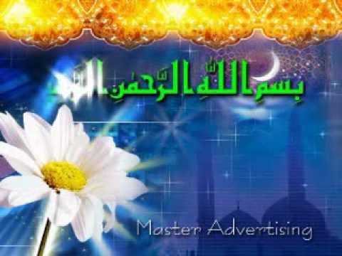 (bismillah) In The Name Of Allah.flv video