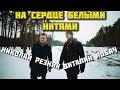 Виталий Лобач Николай Резник На сердце белыми нитями Cover Королёв mp3