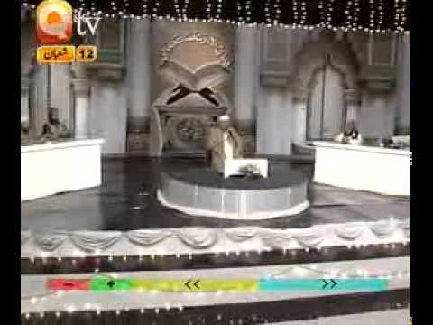 Amazinq Qirat By Qari Minshawi video