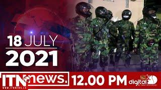 ITN News 2021-07-18 | 12.00 PM