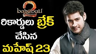 Mahesh Babu 23 Movie Breaks Bahubali Records - Latest Film News