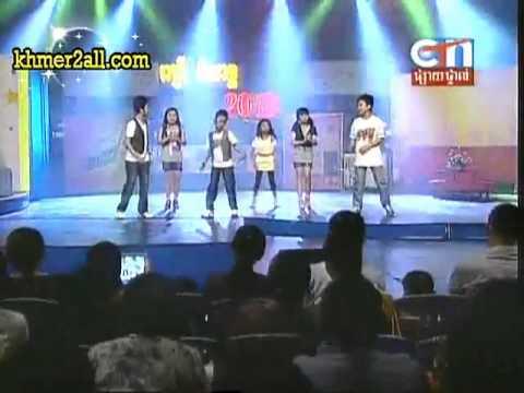 Reatrey Kam San [03-11-2012]