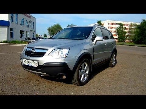 Opel Antara 2007. Обзор (интерьер, экстерьер).
