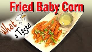 Fried Baby Corn || What A Taste || Vanitha TV