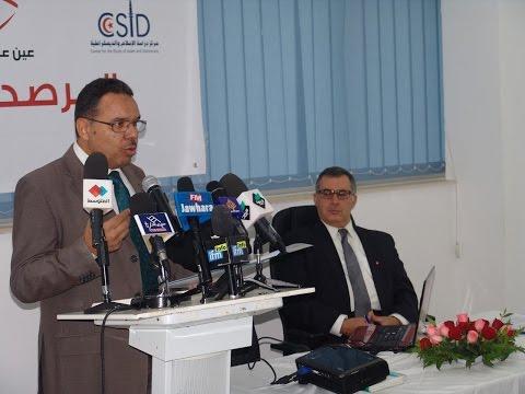 ندوة صحفية للإعلان عن التقرير الأولي عن تجميع النتائج للإنتخابات