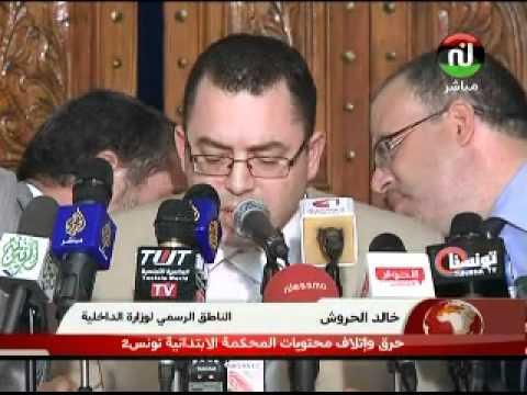 Les News du Mardi 12 Juin 2012
