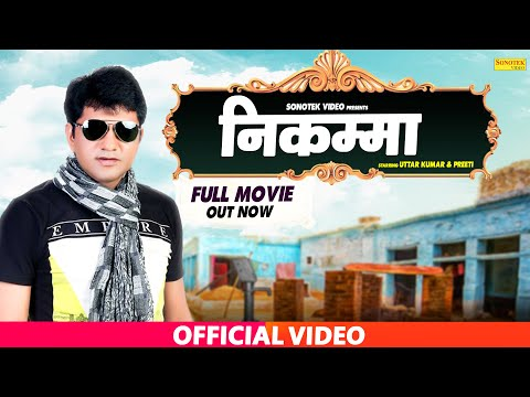 Nikamma Full Film Utter Kumar Haryanvi Film Sonotek Cassettes video