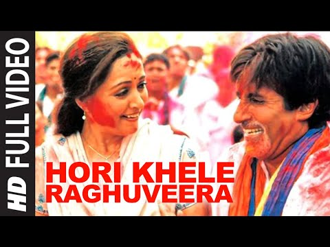 Hori Khele Raghuveera Full Song | Baghban | Amitabh Bachchan, Hema Malini video