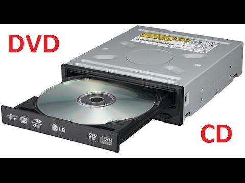 Видео как проверить DVD-привод на работоспособность