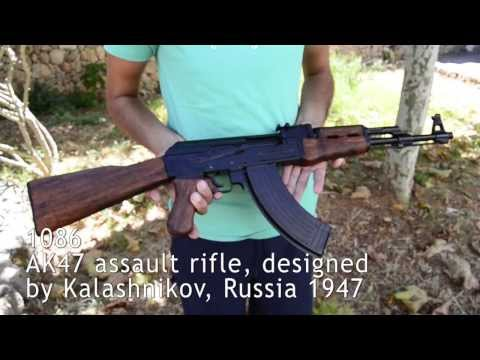 Denix AK 47 Assault rifle. designed by Kalashnikov (Russia. 1947)