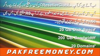 Earn Money with Cheap Reseller Web Hosting in Pakistan