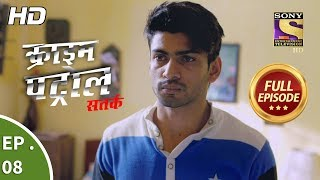 Crime Patrol Satark Season 2 - Ep 8 - Full Episode - 24th July, 2019