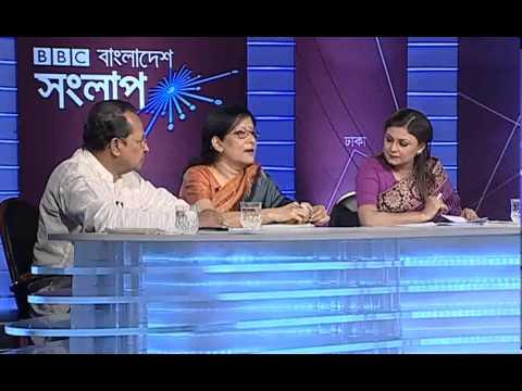 Bbc Bangladesh Sanglap, Dhaka, 08-nov-2014, Series Iii - Ep 90 video