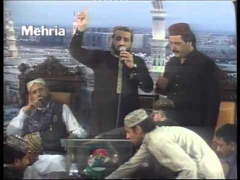 Qari Shahid Mehmood 30 April 2014 At New Katarian Rwp {maa Ki Shan} video
