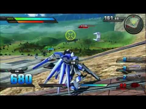 Gundam Extreme Versus - Hi-Nu Gundam