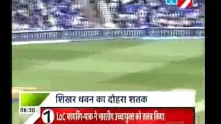 Original Video) SHIKHAR DHAWAN 248 RUNS ODI INDIA A vs SOUTH AFRICA A 12 Aug 2013