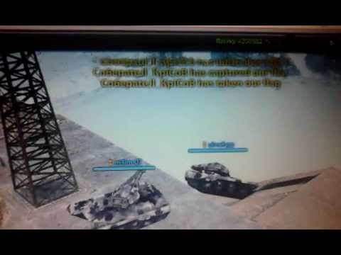 TankiOnline Flag Hack 1