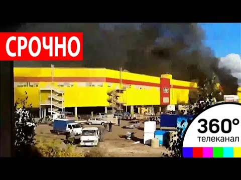 На западе Москвы полыхает строительный рынок Синдика