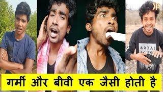 Prince Kumar Comedy   Garmi aur Biwi   PRIKISU - 134   Vigo Video   Hindi Comedy