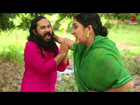 Bangla Natok Moger Mulluk EP 90 || Bangla Comedy Natok 2017 || New Bangla Natok 2017
