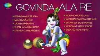 Main Krishna Hoon - Govinda Ala Re | Hindi Devotional Songs | Audio Jukebox