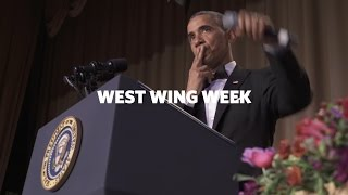 """West Wing Week: 12/30/16 or, """"Thanks, Obama!"""""""