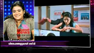 22 Female Kottayam - Interview with Actress Reshmi