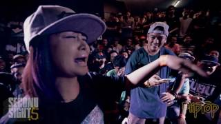 FlipTop - Batas vs Hearty @ Isabuhay 2017