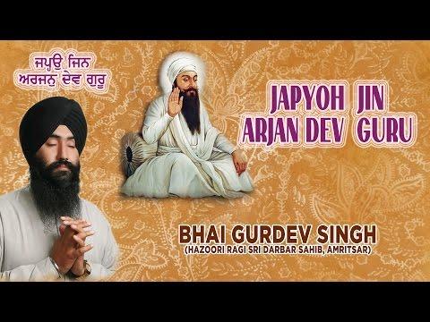 JAPYOH JIN ARJAN DEV GURU - BHAI GURDEV SINGH || PUNJABI DEVOTIONAL || AUDIO JUKEBOX ||
