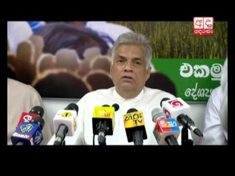 Sri Lanka still has an old economy – Ranil Wickramasinghe