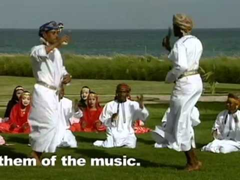 Al-Bar'ah, music and dance of Oman Dhofari valleys Music Videos