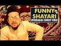 HYDERABADIZ    FUNNY HYDERABADI SHAYARI    HYDERABADI COMEDY VIDEO    ABDUL RAZZAK    thumbnail