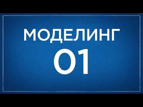 Уроки Компас 3D v12 - видео