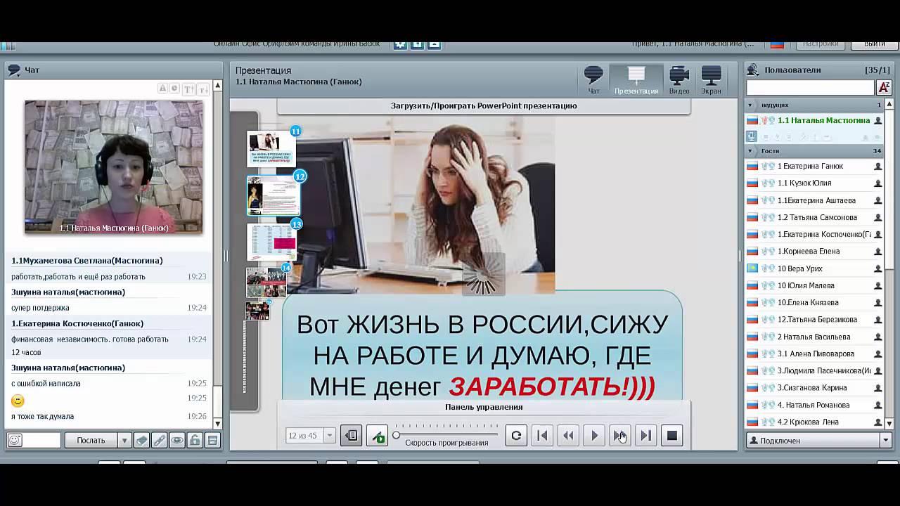 reshila-prisoedinitsya-video
