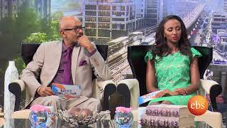 Sunday with EBS:  Epilepsy - Symptoms and causes with  Dr. Yohannes Debebe